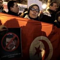 Tunisia manifesta